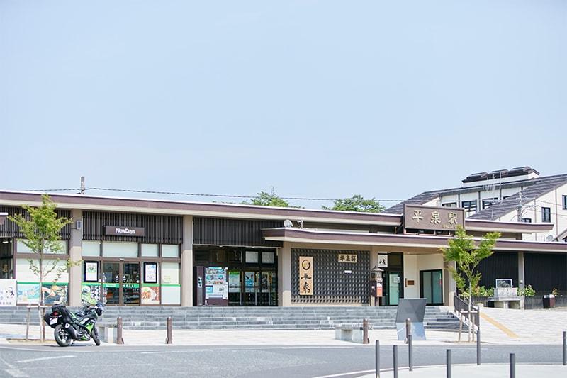 平泉駅イメージ